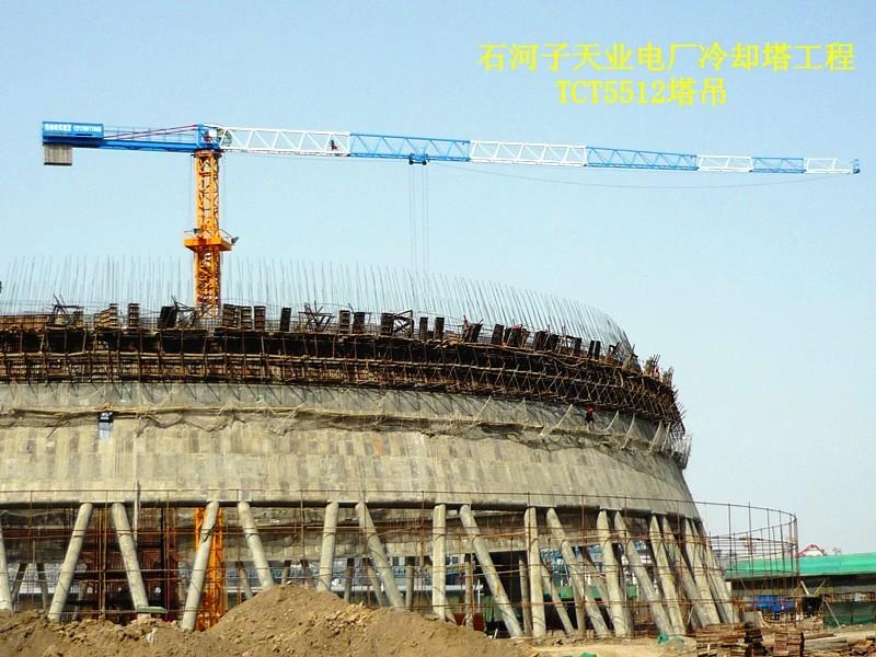 石河子天业电厂冷却塔工程2